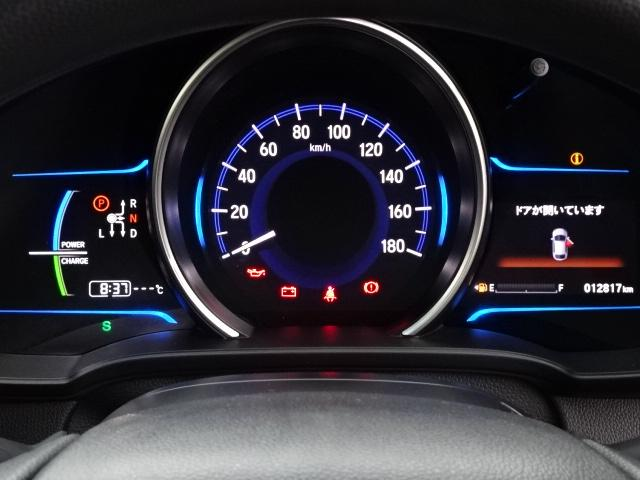 「ホンダ」「フィット」「コンパクトカー」「兵庫県」の中古車25