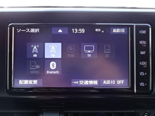 S-T LEDパッケージ 純正SDナビゲーション フルセグTV CD録音機能 DVD再生機能 Bluetoothオーディオ バックモニター LEDオートライト オートクルーズ トヨタセーフティセンス 自動格納ミラー ETC(4枚目)