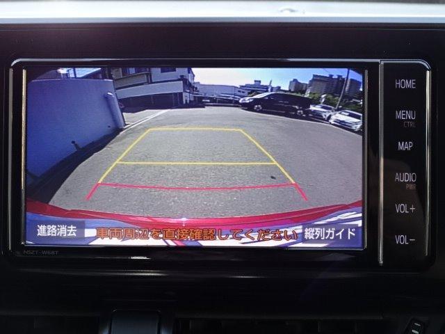 S-T LEDパッケージ 純正SDナビゲーション フルセグTV CD録音機能 DVD再生機能 Bluetoothオーディオ バックモニター LEDオートライト オートクルーズ トヨタセーフティセンス 自動格納ミラー ETC(32枚目)