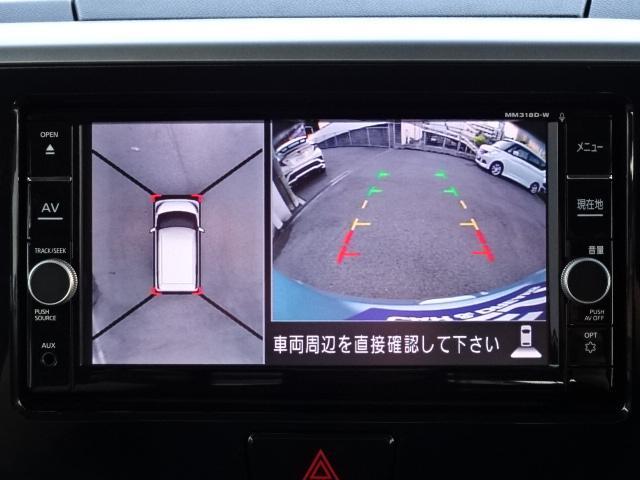 X Vセレクション アラウンドビューモニター 純正SDナビ 両側電動ドア 前後コーナーセンサー エマージェンシーブレーキ イモビライザー ETC サイドエアバッグ ドライブレコーダー bluetoothオーディオ(4枚目)