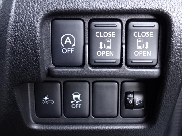 X Vセレクション アラウンドビューモニター 純正SDナビ 両側電動ドア 前後コーナーセンサー エマージェンシーブレーキ イモビライザー ETC サイドエアバッグ ドライブレコーダー bluetoothオーディオ(26枚目)