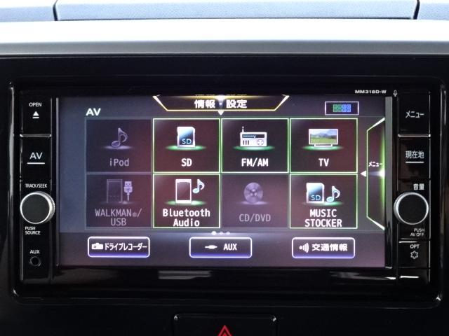 X Vセレクション アラウンドビューモニター 純正SDナビ 両側電動ドア 前後コーナーセンサー エマージェンシーブレーキ イモビライザー ETC サイドエアバッグ ドライブレコーダー bluetoothオーディオ(29枚目)