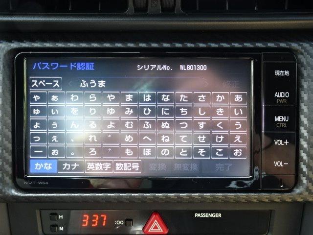 「トヨタ」「86」「クーペ」「兵庫県」の中古車4