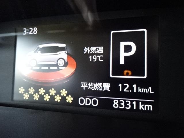 「トヨタ」「タンク」「ミニバン・ワンボックス」「兵庫県」の中古車30