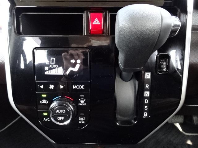 「トヨタ」「タンク」「ミニバン・ワンボックス」「兵庫県」の中古車32
