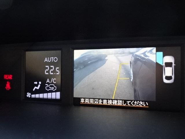 「スバル」「レヴォーグ」「ステーションワゴン」「兵庫県」の中古車24