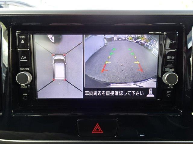 ハイウェイスター X Gパッケージ 純正SDナビゲーション フルセグTV CD録音機能 DVD再生機能 Bluetoothオーディオ アラウンドビューモニター バックモニター ドライブレコーダー エマージェンシーブレーキシステム(4枚目)