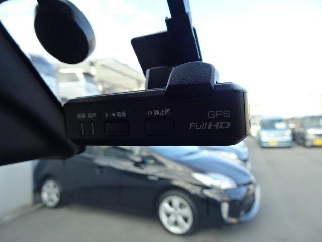 ハイウェイスター X Gパッケージ 純正SDナビゲーション フルセグTV CD録音機能 DVD再生機能 Bluetoothオーディオ アラウンドビューモニター バックモニター ドライブレコーダー エマージェンシーブレーキシステム(38枚目)