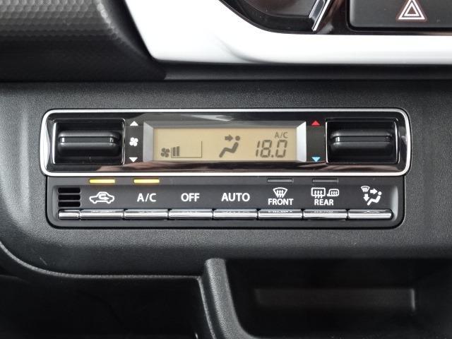 ハイブリッドX 8インチデカナビ フルセグTV CD録音 DVD再生 Bluetoothオーディオ スズキセーフティサポート バックモニター ドライブレコーダー LEDオートライト LEDフォグ(34枚目)