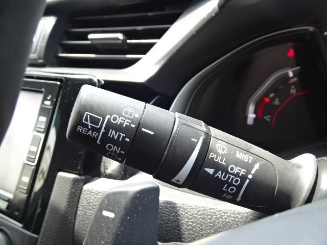 ハッチバック ホンダセンシング 純正SDナビゲーション フルセグTV CD録音機能 DVD再生 Bluetoothオーディオ バックモニター ホンダセンシング アダプティブクルーズコントロール 前席シートヒーター 前席パワーシート(30枚目)