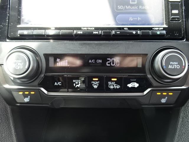 ハッチバック ホンダセンシング 純正SDナビゲーション フルセグTV CD録音機能 DVD再生 Bluetoothオーディオ バックモニター ホンダセンシング アダプティブクルーズコントロール 前席シートヒーター 前席パワーシート(32枚目)