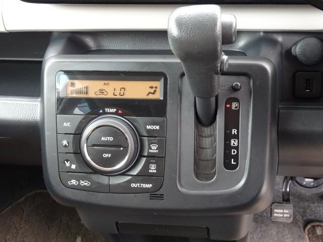 X ディスプレイ付き純正オーディオ CD再生 USB バックモニター 社外13インチAW 電動格納ミラー スマートキー プッシュスタート 純正セキュリティ UVガラス ヘッドライトレベライザー(25枚目)