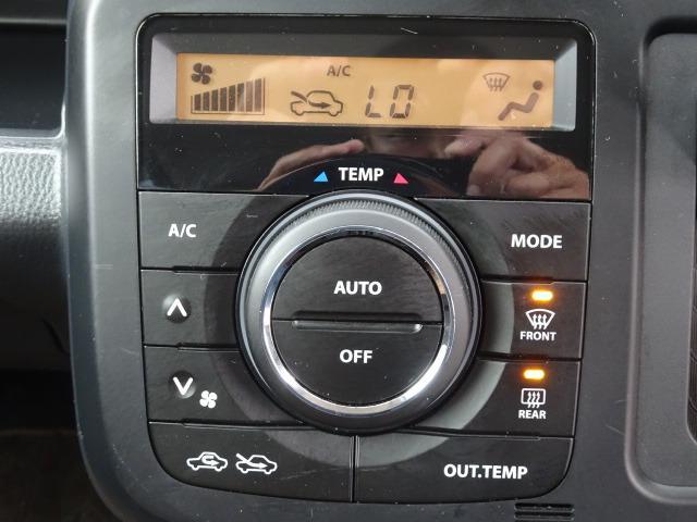 X ディスプレイ付き純正オーディオ CD再生 USB バックモニター 社外13インチAW 電動格納ミラー スマートキー プッシュスタート 純正セキュリティ UVガラス ヘッドライトレベライザー(26枚目)