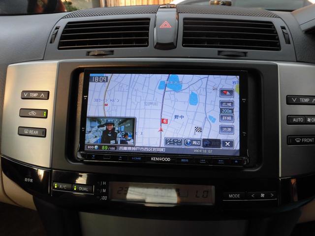 250Gプライムセレクション 社外ナビ 地デジTV ETC(36枚目)