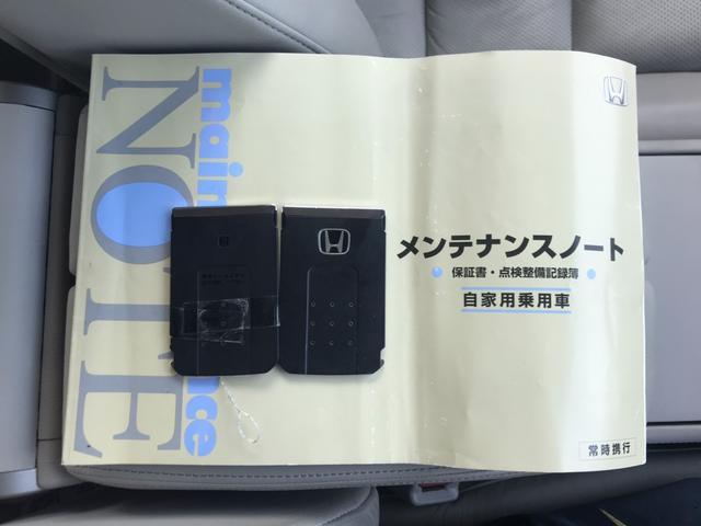 ベースグレード カードキー(2枚) HIDライト フォグライト 純正17インチAW ウィンカーミラー クルーズコントロール オートライト パワーシート ステアリングスイッチ オートAC 革シート(38枚目)