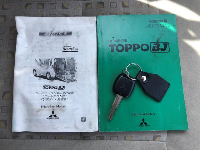 「三菱」「トッポBJ」「コンパクトカー」「兵庫県」の中古車36