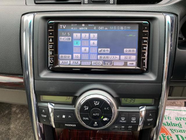 250G リラックスセレクション HDDナビ フルセグTV(34枚目)