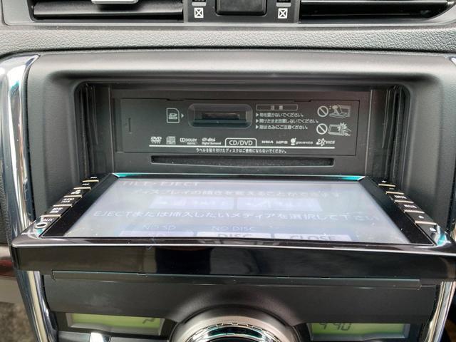 250G リラックスセレクション HDDナビ フルセグTV(36枚目)