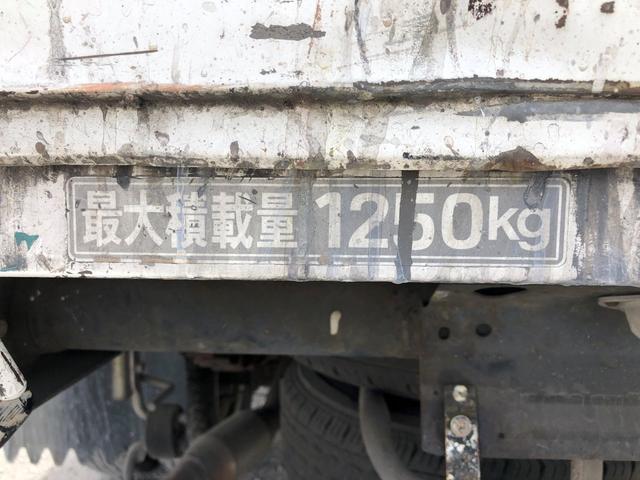 「マツダ」「タイタンダッシュ」「トラック」「兵庫県」の中古車20