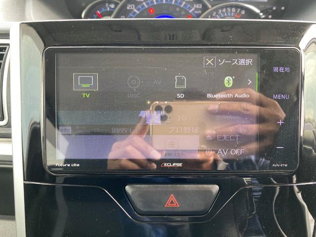 カスタムX SAIII 1オーナー 左側パワスラ SDナビ フルセグTV バックカメラ スマートキー2個 ドライブレコーダー LEDヘッドライト フォグライト シートヒーター 純正14インチAW ステアリングスイッチ(34枚目)