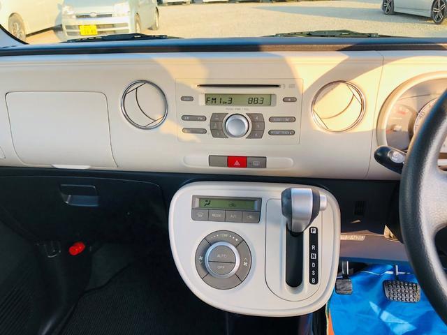 ココアプラスX 4WD スマートキー 純正オーディオ ウィンカーミラー フォグライト オートAC 社外14インチAWスタッドレスタイヤ積み込み(35枚目)