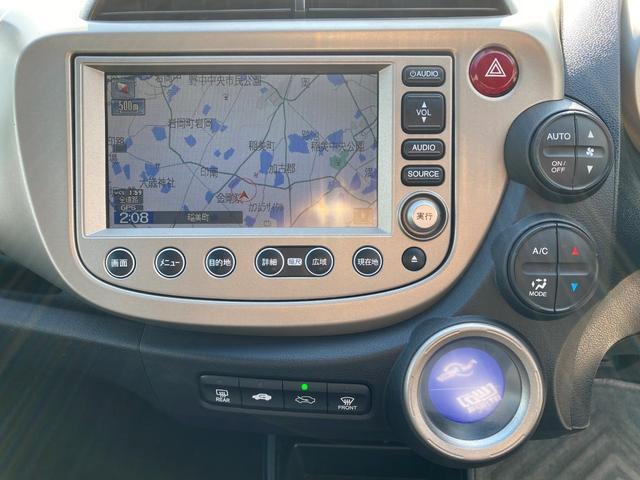 ハイブリッド・10thアニバーサリー スマートキー HDDナビ ワンセグTV バックカメラ ETC クルーズコントロール ヘッドライトレベライザー オートAC ウィンカーミラー(32枚目)