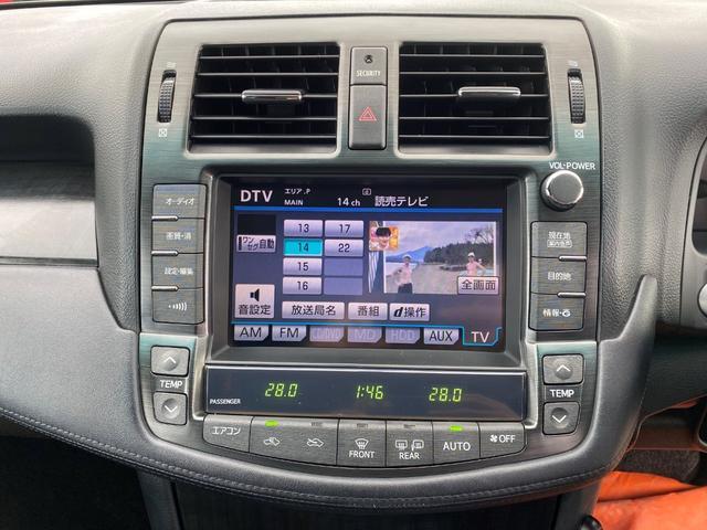 2.5アスリート ナビパッケージ スマートキー HDDナビ フルセグTV バックカメラ 車高調 HIDライト フォグライト ウィンカーミラー 社外18インチAW クルーズコントロール パワーシート ETC ステアリングスイッチ(36枚目)