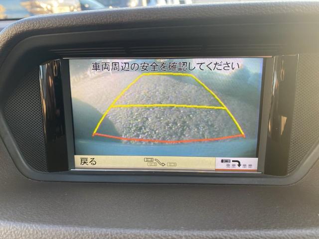 E250 CGIブルーエフィシェンシー スマートキー 革シート メーカーナビ フルセグTV バックカメラ クルーズコントロール ウィンカーミラー 純正17インチAW パワーシート シートメモリー シートヒーター クリアランスソナー ETC(37枚目)