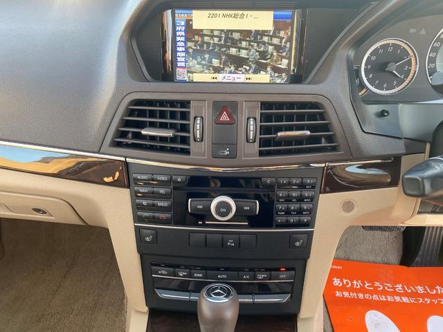 E250 CGIブルーエフィシェンシー スマートキー 革シート メーカーナビ フルセグTV バックカメラ クルーズコントロール ウィンカーミラー 純正17インチAW パワーシート シートメモリー シートヒーター クリアランスソナー ETC(38枚目)