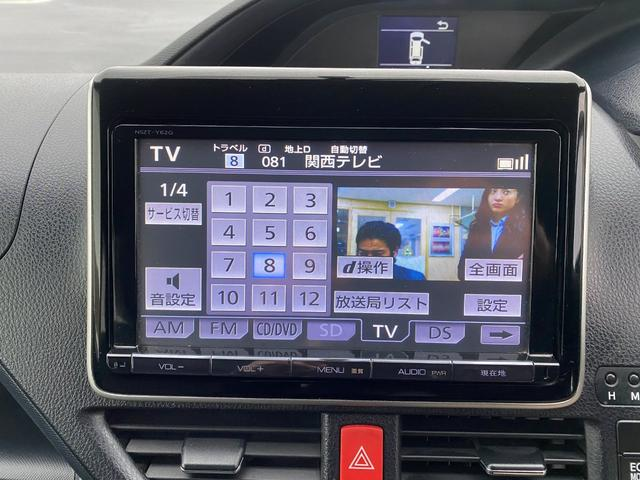 ZS 両側パワスラ SDナビ スマートキー2個 キャプテンシート シートカバー アイドリングストップ 純正16インチAW ステアリングスイッチ フォグライト ETC(36枚目)