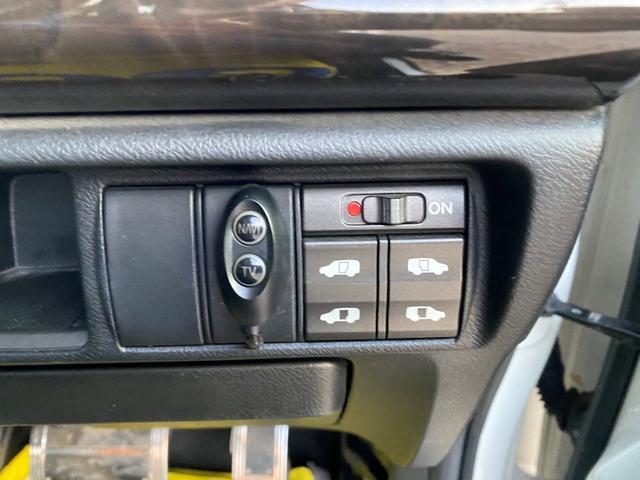 GエアロHDDナビスペシャルパッケージ 両側パワスラ HDDナビ フルセグTV バックカメラ リアモニター スマートキー ステアリングスイッチ ETC HIDライト フォグライト 社外18インチAW コンビハンドル レーダー探知機(40枚目)