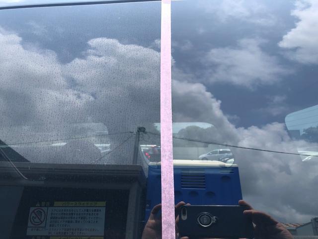 GエアロHDDナビスペシャルパッケージ 両側パワスラ HDDナビ フルセグTV バックカメラ リアモニター スマートキー ステアリングスイッチ ETC HIDライト フォグライト 社外18インチAW コンビハンドル レーダー探知機(48枚目)