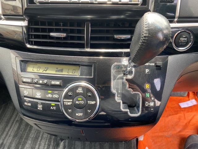 アエラス プレミアムエディション 両側パワスラ ハーフレザーシート スマートキー プッシュスタート クルーズコントロール HIDライト フォグライト 純正18インチAW HDDナビ 地デジTV ETC ウィンカーミラー 電動シート(41枚目)