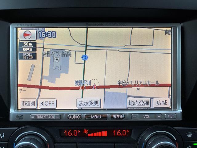 「BMW」「BMW」「ステーションワゴン」「京都府」の中古車25