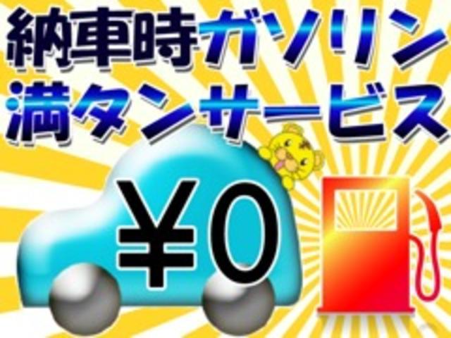 G 純正ナビ ETC 2年ラッキー保証(7枚目)