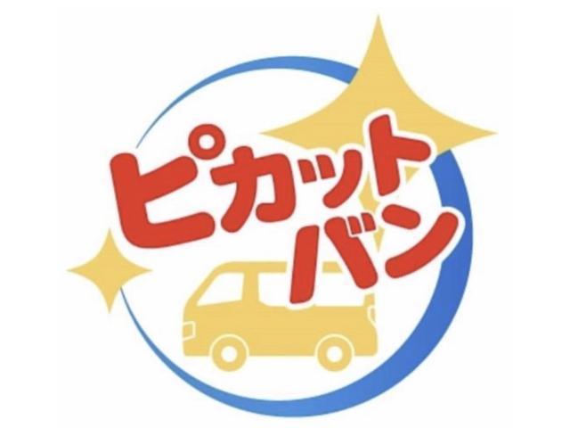 プラタナ テレビBカメラ 電動ドア ETC 2年ラッキー保証(3枚目)