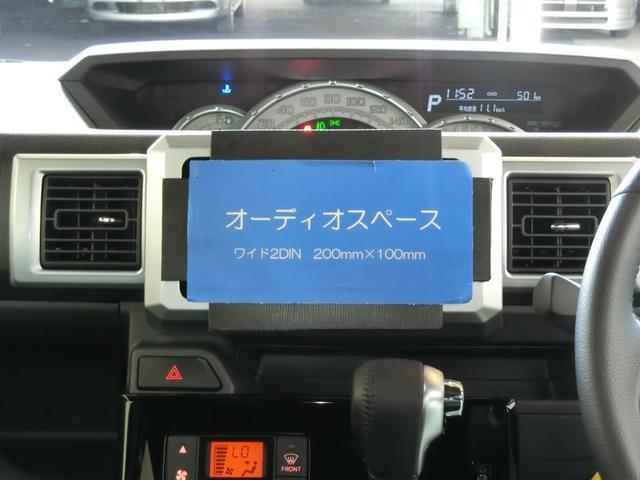 GターボリミテッドSAIII 両側電動スライド キーフリー(7枚目)