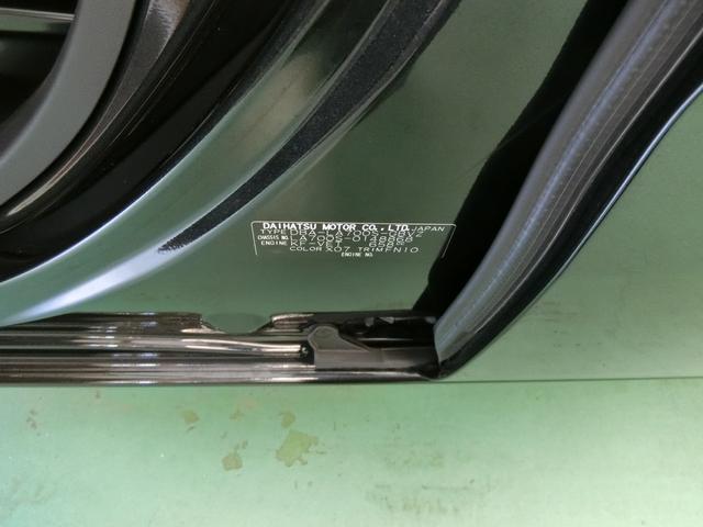 GターボリミテッドSAIII 両側電動スライド キーフリー(17枚目)