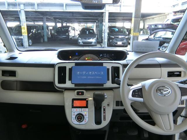 Gメイクアップリミテッド SAIII 衝突被害軽減ブレーキ 横滑り防止装置 オートマチックハイビーム パノラマモニター 両側電動スライドドア ステアリングスイッチ キーフリーシステム オートエアコン オートライト ベンチシート LED(5枚目)