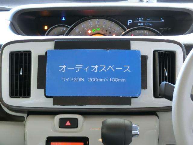 Gメイクアップリミテッド SAIII 衝突被害軽減ブレーキ 横滑り防止装置 オートマチックハイビーム パノラマモニター 両側電動スライドドア ステアリングスイッチ キーフリーシステム オートエアコン オートライト ベンチシート LED(7枚目)