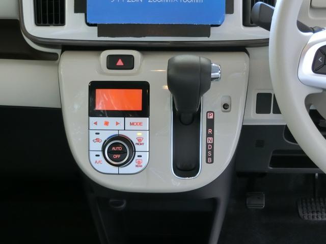 Gメイクアップリミテッド SAIII 衝突被害軽減ブレーキ 横滑り防止装置 オートマチックハイビーム パノラマモニター 両側電動スライドドア ステアリングスイッチ キーフリーシステム オートエアコン オートライト ベンチシート LED(8枚目)