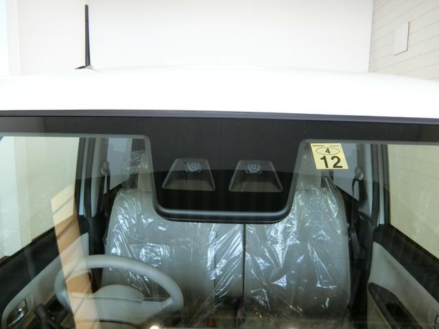 Gメイクアップリミテッド SAIII 衝突被害軽減ブレーキ 横滑り防止装置 オートマチックハイビーム パノラマモニター 両側電動スライドドア ステアリングスイッチ キーフリーシステム オートエアコン オートライト ベンチシート LED(16枚目)