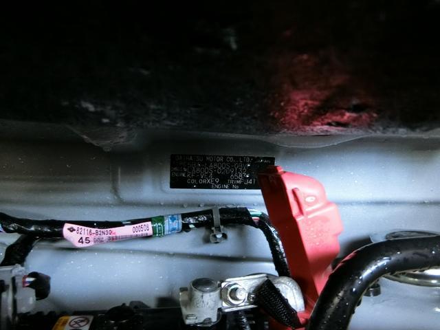 Gメイクアップリミテッド SAIII 衝突被害軽減ブレーキ 横滑り防止装置 オートマチックハイビーム パノラマモニター 両側電動スライドドア ステアリングスイッチ キーフリーシステム オートエアコン オートライト ベンチシート LED(18枚目)