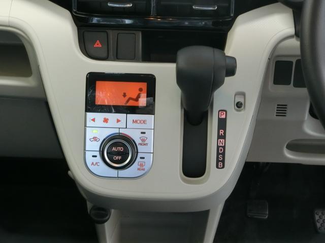 XリミテッドII SAIII 衝突被害軽減ブレーキ 横滑り防止装置 オートマチックハイビーム アイドリングストップ キーフリーシステム オートエアコン ステアリングスイッチ 革巻きハンドル オートライト ベンチシート エアバック(7枚目)