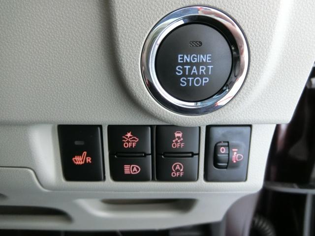 XリミテッドII SAIII 衝突被害軽減ブレーキ 横滑り防止装置 オートマチックハイビーム アイドリングストップ キーフリーシステム オートエアコン ステアリングスイッチ 革巻きハンドル オートライト ベンチシート エアバック(9枚目)