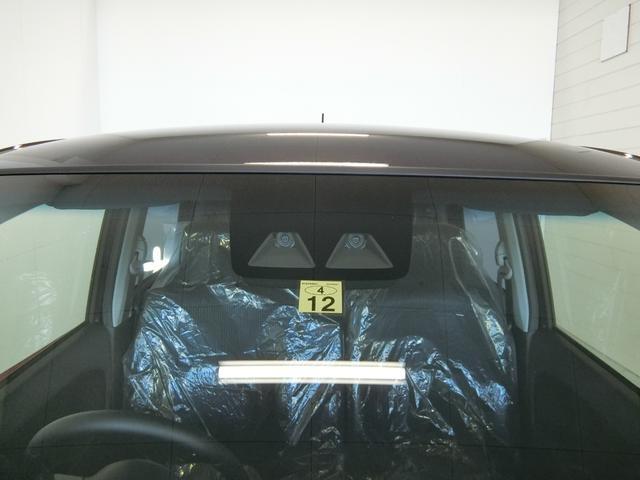 XリミテッドII SAIII 衝突被害軽減ブレーキ 横滑り防止装置 オートマチックハイビーム アイドリングストップ キーフリーシステム オートエアコン ステアリングスイッチ 革巻きハンドル オートライト ベンチシート エアバック(15枚目)