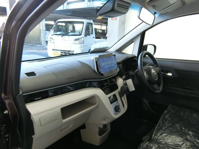 XリミテッドII SAIII 衝突被害軽減ブレーキ 横滑り防止装置 オートマチックハイビーム アイドリングストップ キーフリーシステム オートエアコン ステアリングスイッチ 革巻きハンドル オートライト ベンチシート エアバック(25枚目)