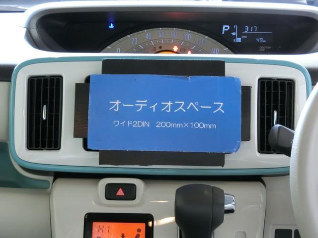 Xメイクアップリミテッド SAIII 衝突被害軽減ブレーキ 横滑り防止装置 オートマチックハイビーム アイドリングストップ 両側電動スライドドア ステアリングスイッチ オートライト ベンチシート パノラマモニター 純正ホイールキャップ(6枚目)