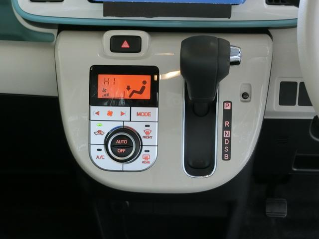 Xメイクアップリミテッド SAIII 衝突被害軽減ブレーキ 横滑り防止装置 オートマチックハイビーム アイドリングストップ 両側電動スライドドア ステアリングスイッチ オートライト ベンチシート パノラマモニター 純正ホイールキャップ(7枚目)