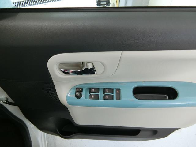 Xメイクアップリミテッド SAIII 衝突被害軽減ブレーキ 横滑り防止装置 オートマチックハイビーム アイドリングストップ 両側電動スライドドア ステアリングスイッチ オートライト ベンチシート パノラマモニター 純正ホイールキャップ(11枚目)